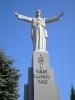 Pomnik Chrystusa Króla w Małej-7
